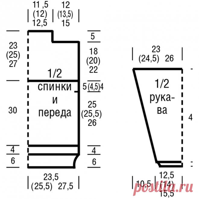 Джемпер с сетчатыми рукавами и кокеткой - схема вязания спицами. Вяжем Джемперы на Verena.ru