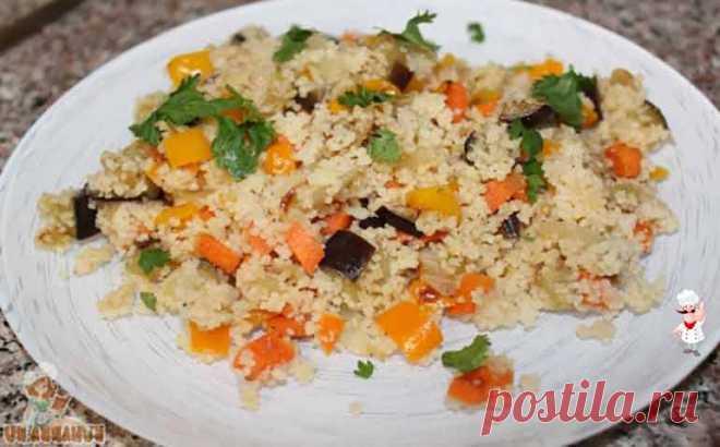 Приготовление кускуса с овощами - Вкусно готовим дома Приготовление кускуса с овощами. Рецепт для любителей вкусной и полезной пищи. Уверяю Вас друзья, приготовление кускуса с овощами дело совсем не сложное, все необходимые ингредиенты можно приобрести в в магазине. Вы можете подавать это вкусное блюдо к столу в виде гарнира к мясу или как самостоятельное блюдо.