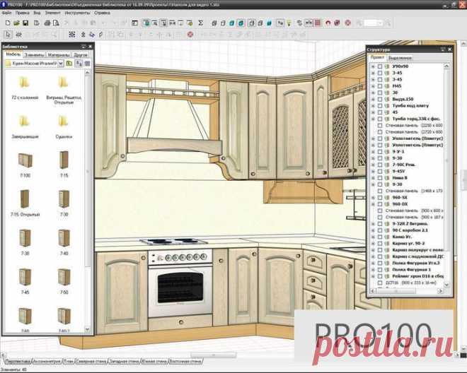 ТОП-15 лучших программ для дизайна интерьера