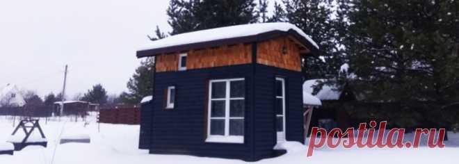 Не бытовка, а Tiny House: эталонное строительство оригинального мини домика «Репетиция» в преддверии большой стройки и классное благоустройство видового участка