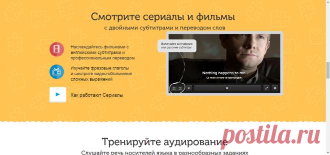 10 сайтов с двойными субтитрами для тренировки восприятия английского на слух - Vocabulary Booster