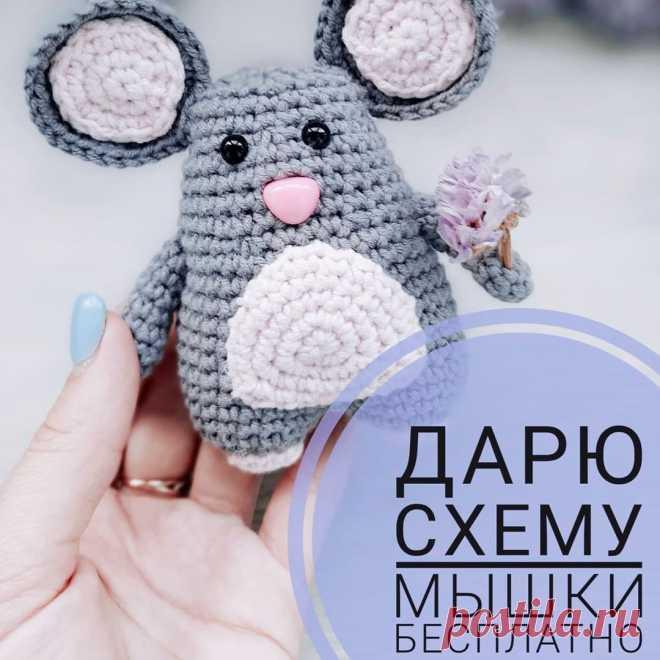 PDF Мышка крючком. FREE crochet pattern; Аmigurumi doll patterns. Амигуруми схемы и описания на русском. Вязаные игрушки и поделки своими руками #amimore - Мышь, мышка, мышонок, крыса, rat rata, rato, ratte, szczur, szczur, mouse, ratón, maus souris, mysz myši. Amigurumi doll pattern free; amigurumi patterns; amigurumi crochet; amigurumi crochet patterns; amigurumi patterns free; amigurumi today.