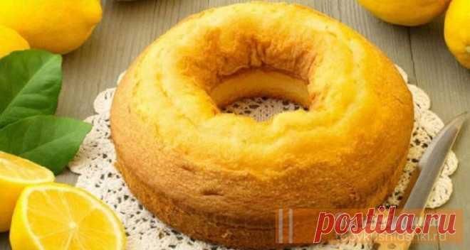 Вкуснейшая выпечка. Цитрус придает любому десерту неповторимый вкус и аромат Данный рецепт весьма прост в исполнении, ведь лимон добавляется сразу в тесто и не нужно отдельно готовить начинку.