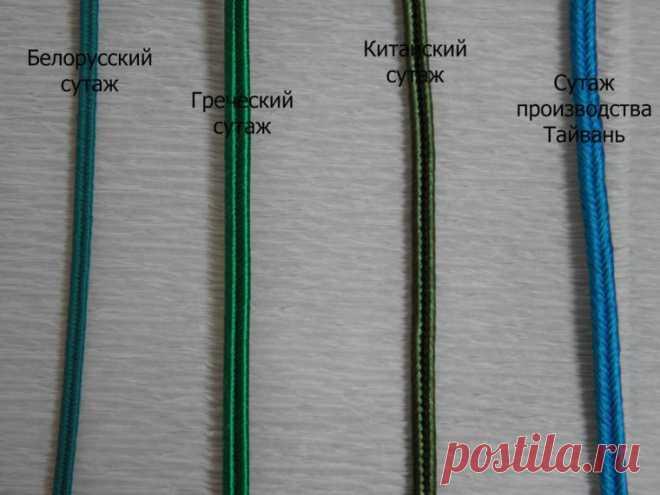 Обзор используемых материалов в сутажной технике - Ярмарка Мастеров - ручная работа, handmade