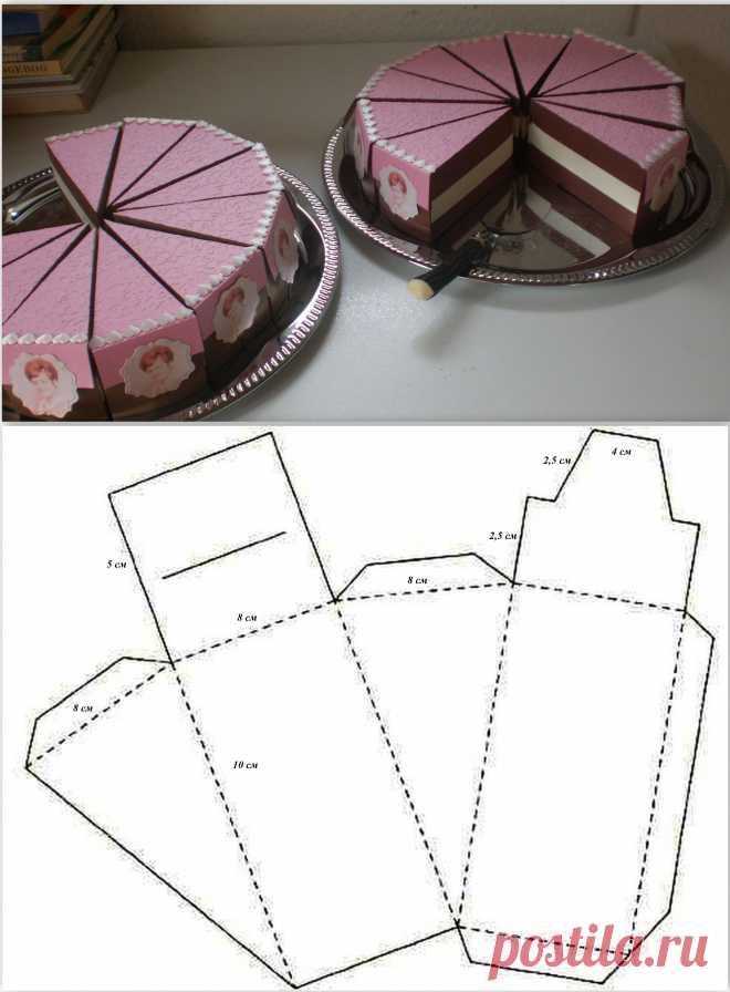 Торт из бумаги (картона) бонбоньерки
