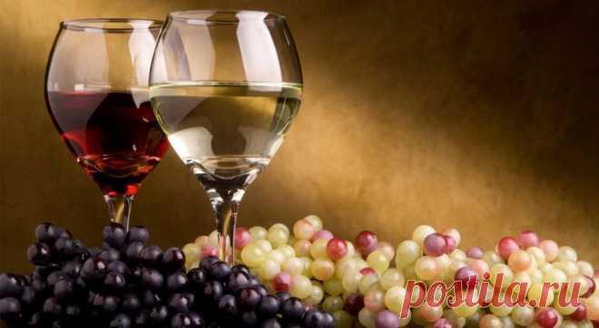 4 cosméticos de casa con el vino, que crean los milagros - Health