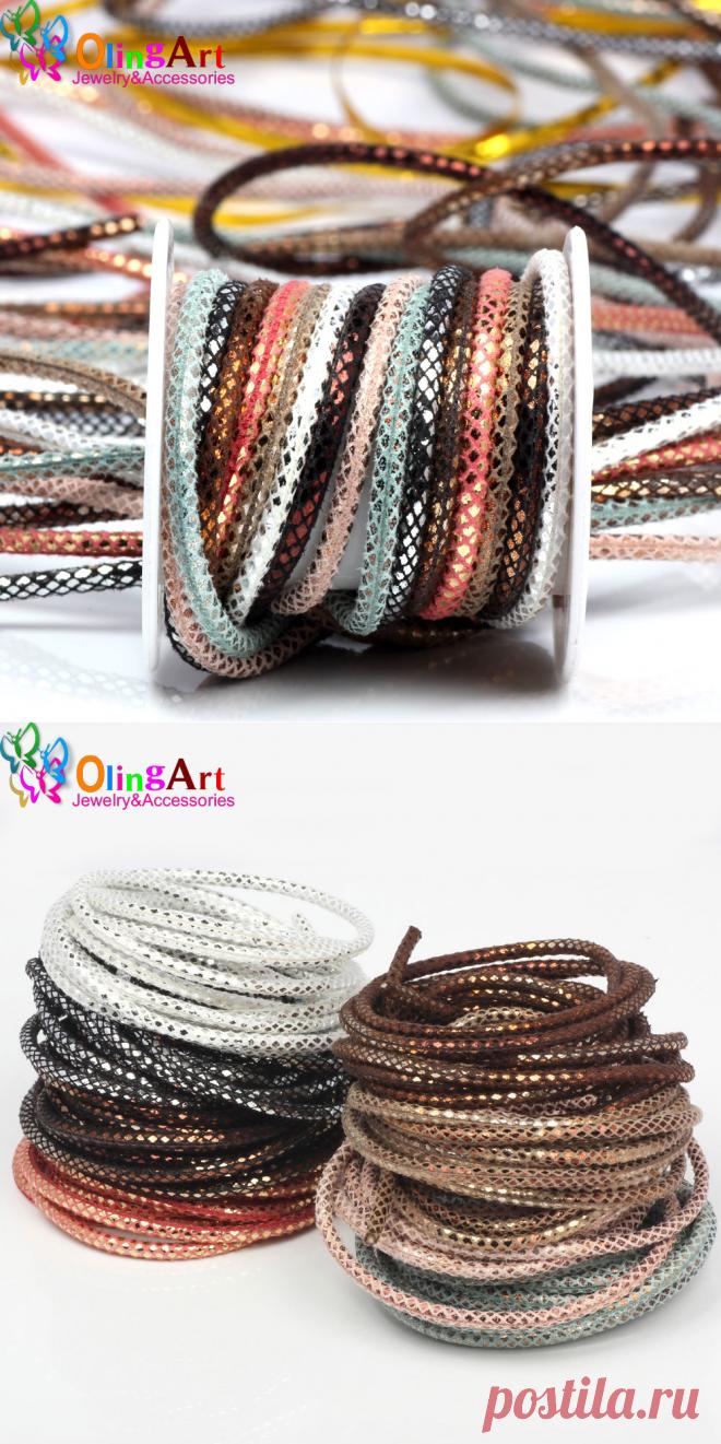 OlingArt 3 мм 2 м/лот круглый шнур из искусственной кожи для самостоятельного изготовления ожерелий и браслетов в европейском стиле|cord rope|leather cordpu leather cord | АлиЭкспресс