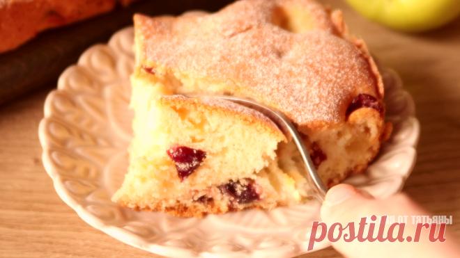 Меньше теста, больше яблок: быстрый яблочный пирог к чаю | Кухня от Татьяны | Яндекс Дзен