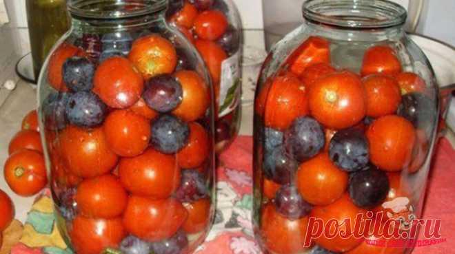 Помидоры со сливами на зиму, даже незнаю что вкуснее помидоры или сливы!