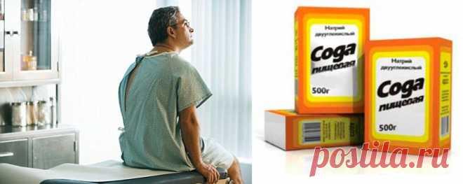 Существует несколько методик лечения содой.