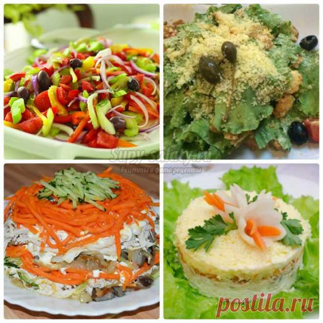 Ингредиенты маринованные грибы ассорти - г авокадо - г красный лук - 20 г майонез - ст.