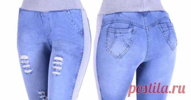 como alargar cós de calça jeans