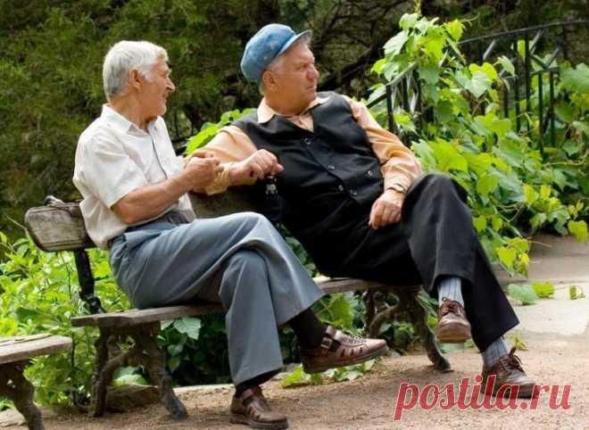 юридическая консультация пенсионерам